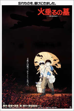 Acrylglas print  Grave of the Fireflies (Japanese) - Entertainment Collection