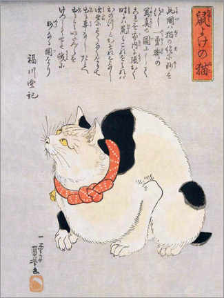 Canvas print  A Japanese cat - Utagawa Kuniyoshi