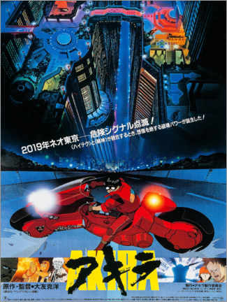 Acrylglas print  Akira - Entertainment Collection