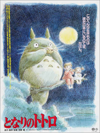 Canvas print  Mijn buur Totoro (Japans) - Entertainment Collection