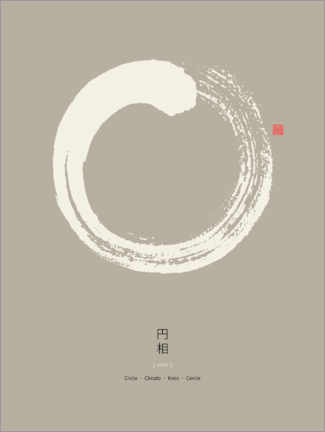 Muursticker  Enso - Japanese Zen Circle IV - Thoth Adan