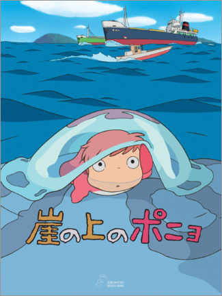 Canvas print  Ponyo - Entertainment Collection