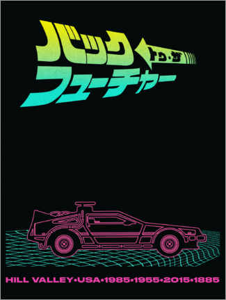Premium poster  Back to the future - neon Japans