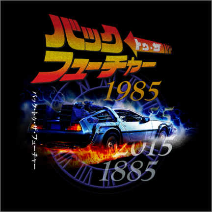 Premium poster  Back to the Future (Japans)