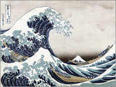 Muursticker  De grote golf van Kanagawa - Katsushika Hokusai