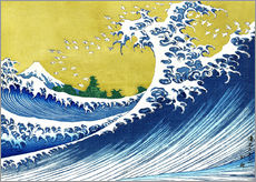 Muursticker  Fuji at Sea (Kaijo no Fuji) - Katsushika Hokusai