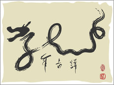 Gallery print  Chinese dragon