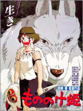 Canvas print  Prinses Mononoke (Japans) - Entertainment Collection