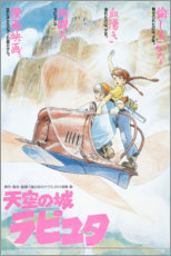 Canvas print  The castle in the sky (japanese) - Entertainment Collection