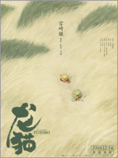 Hout print  My neighbor Totoro (Japans) - Entertainment Collection