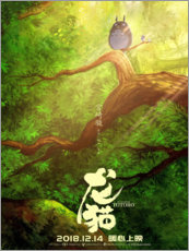 Premium poster  My neighbor Totoro (Japans) - Entertainment Collection