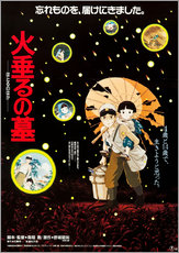 Gallery print  Grave of the Fireflies