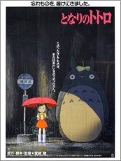Hout print  My Neighbor Totoro - Entertainment Collection