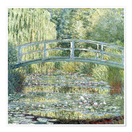 Premium poster water lily pond symphony in green