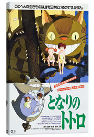 Canvas print  My Neighbor Totoro