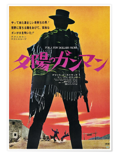 Premium poster For a Few Dollars More (Japans)