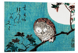 PVC print  Small Horned Owl on Maple Branch under Full Moon - Utagawa Hiroshige
