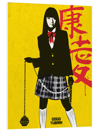 PVC print  Gogo Yubari from Kill Bill - Golden Planet Prints