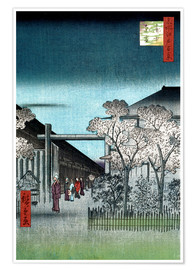 Premium poster Dawn in the Yoshiwara